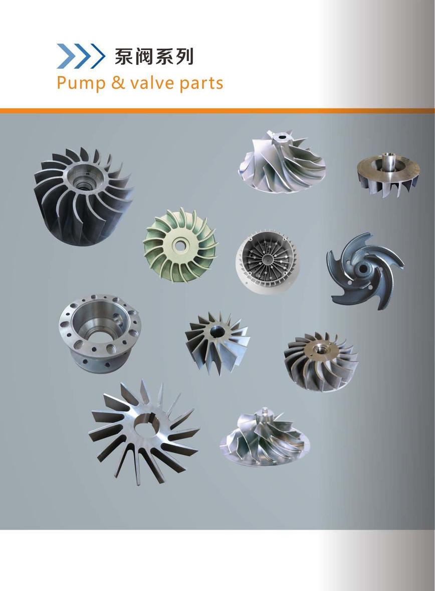 Logo Impeller, Pump, Valve Parts