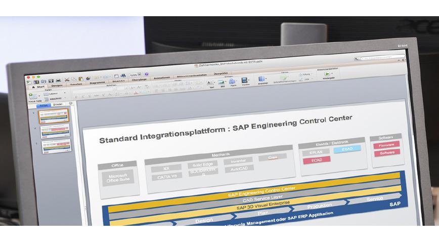 Logo SAP Engineering Control Center