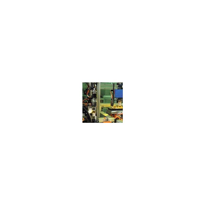 Logo Automatisierung von Screening-Systemen für pharmazeutische Produkte