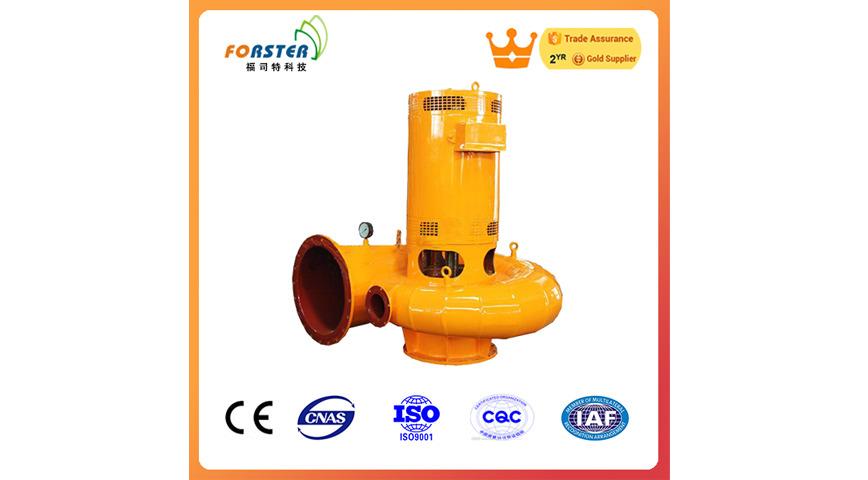 Logo Hydro Tubular Turbine Generator