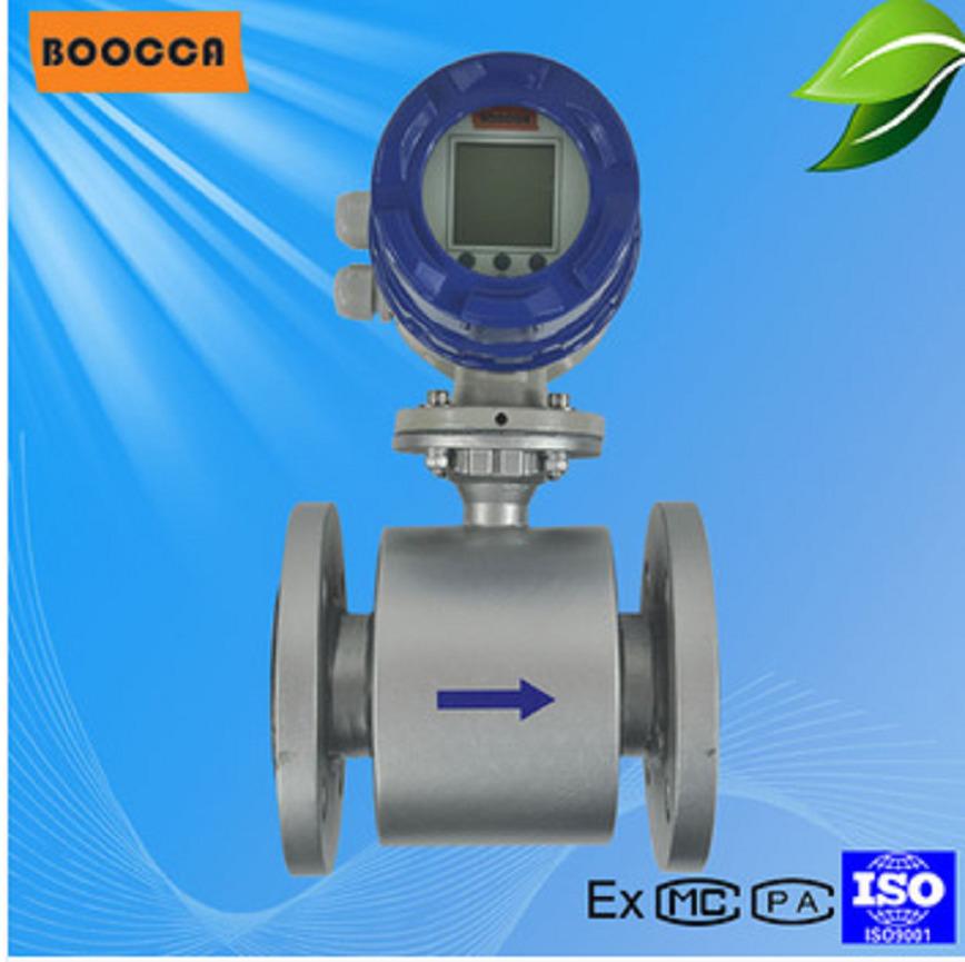 Logo BF40 Electromagnetic Flowmeter