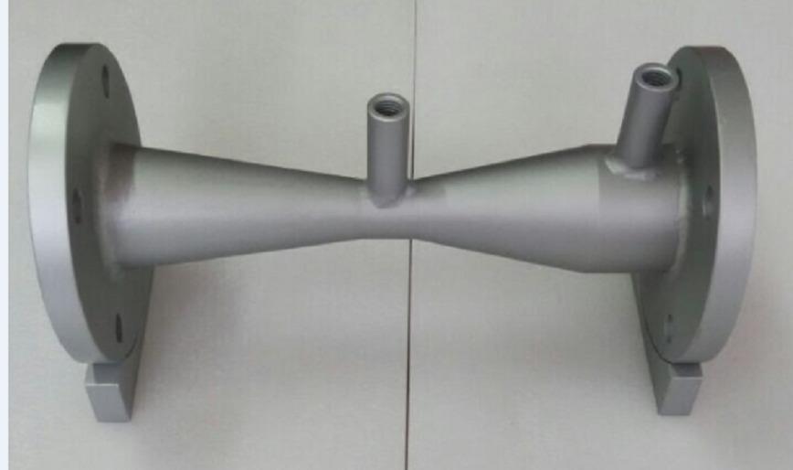 Logo BF05 Venturi flowmeter