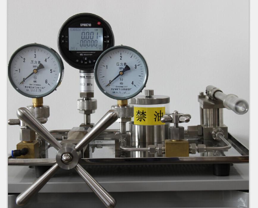 Logo SPMK710 Pressure Calibrator