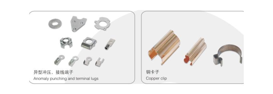 Logo Hardware Stamping Parts