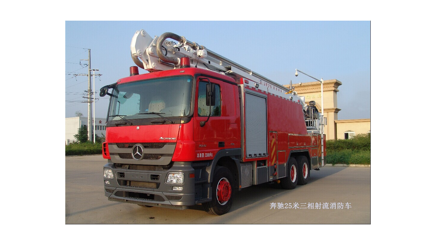Logo Triphase Jet Flow Uplifted Spray Fire-fighting truck