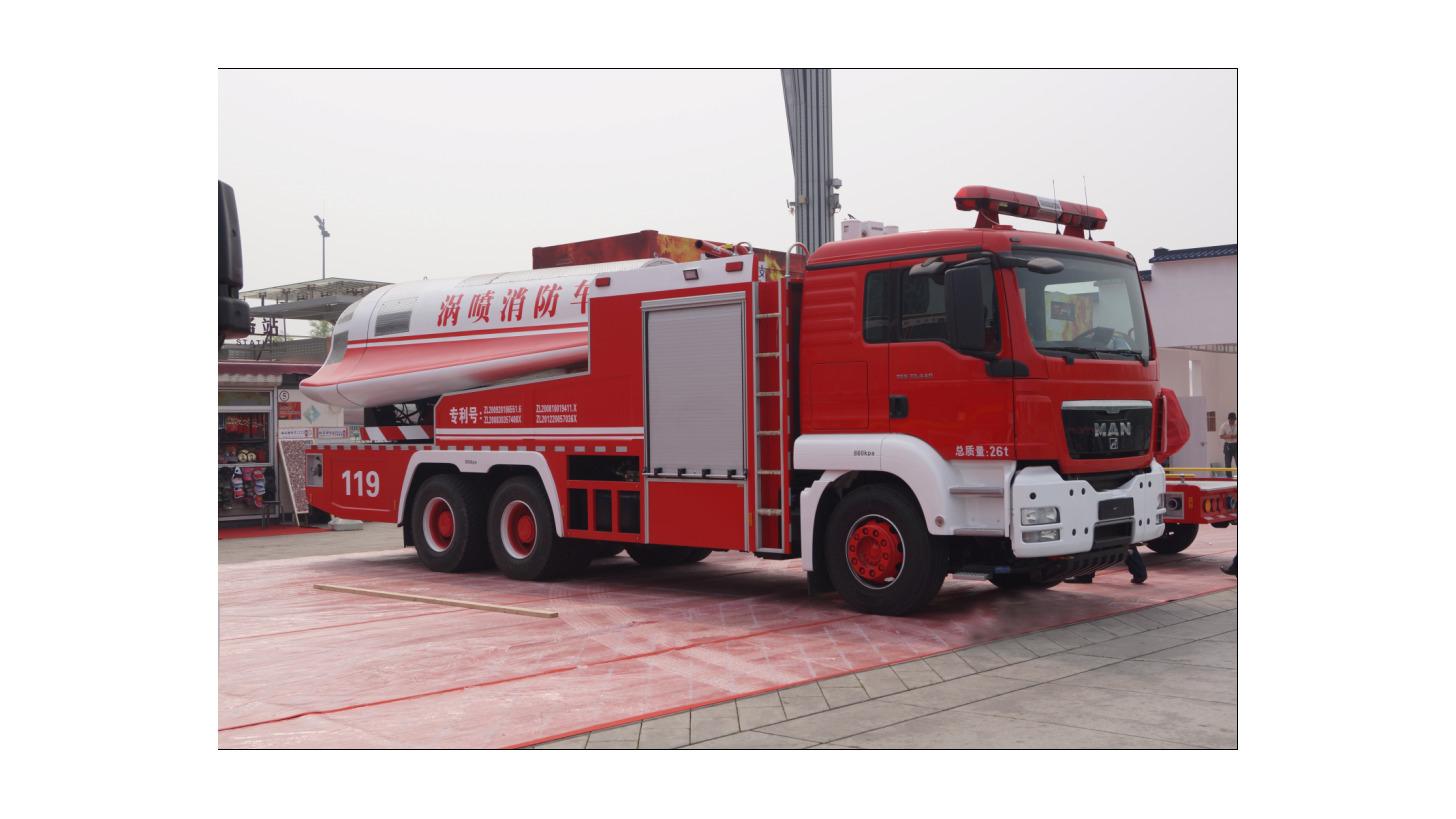 Logo Turbojet Fire Truck