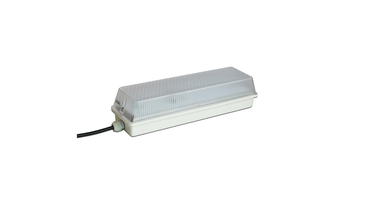 Logo IP65 LED LINEAR LIGHT