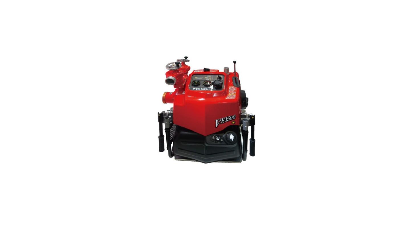 Logo Portable Firefighting pumps