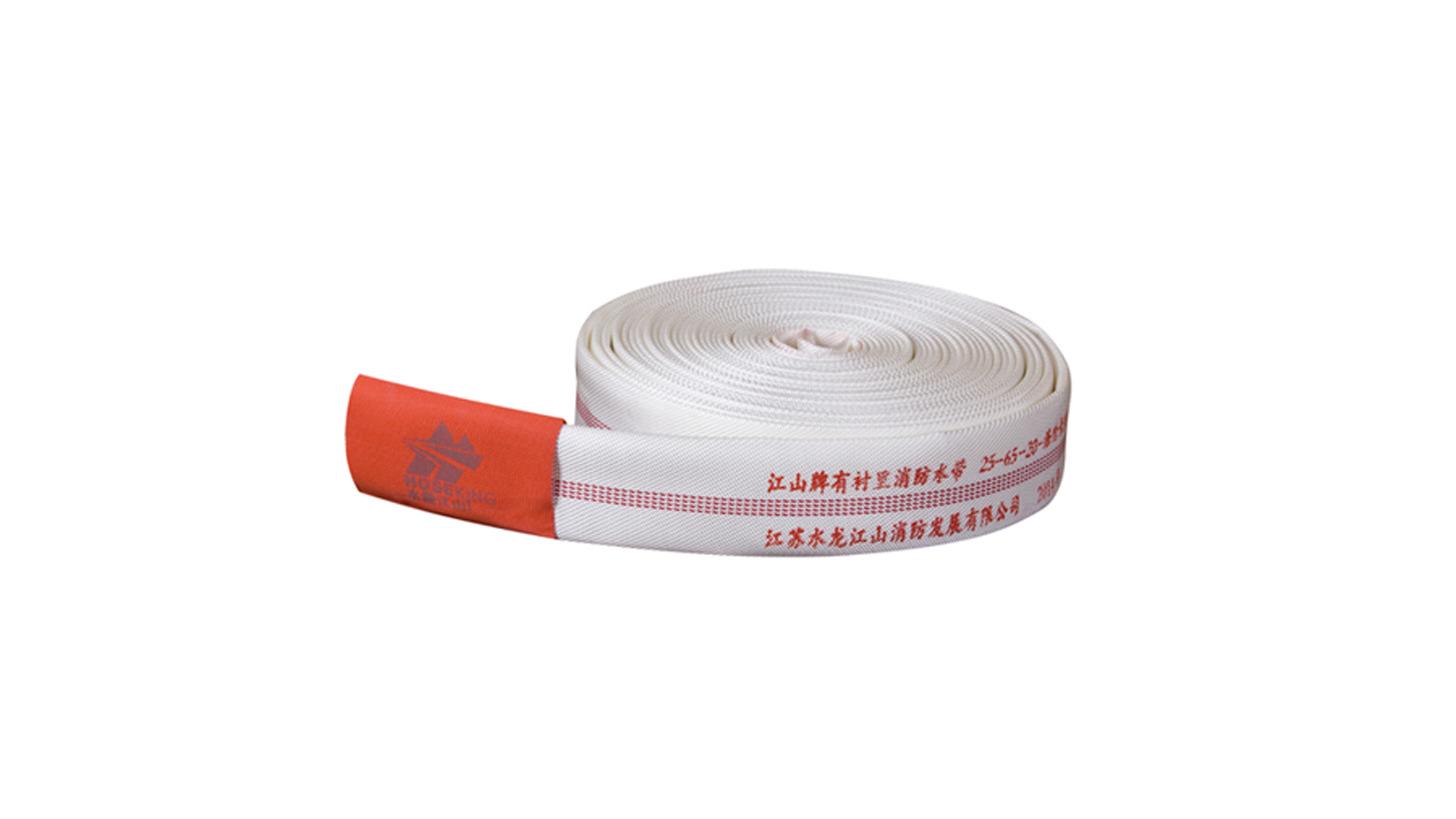 Logo Fire hose, Supply hose, Coupling, Nozzle.