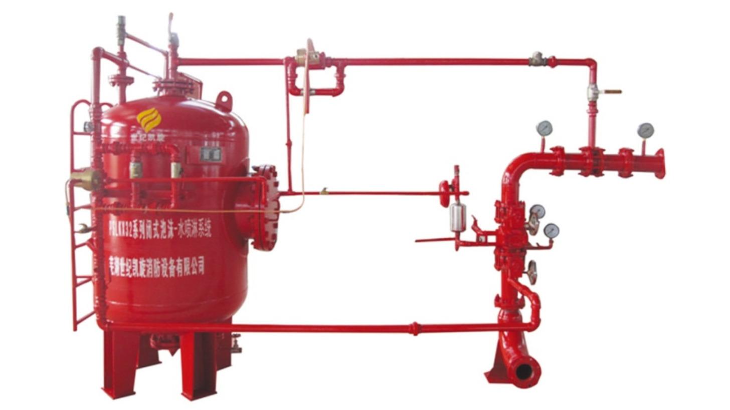 Logo Foam Fire Extinguishing Equipment
