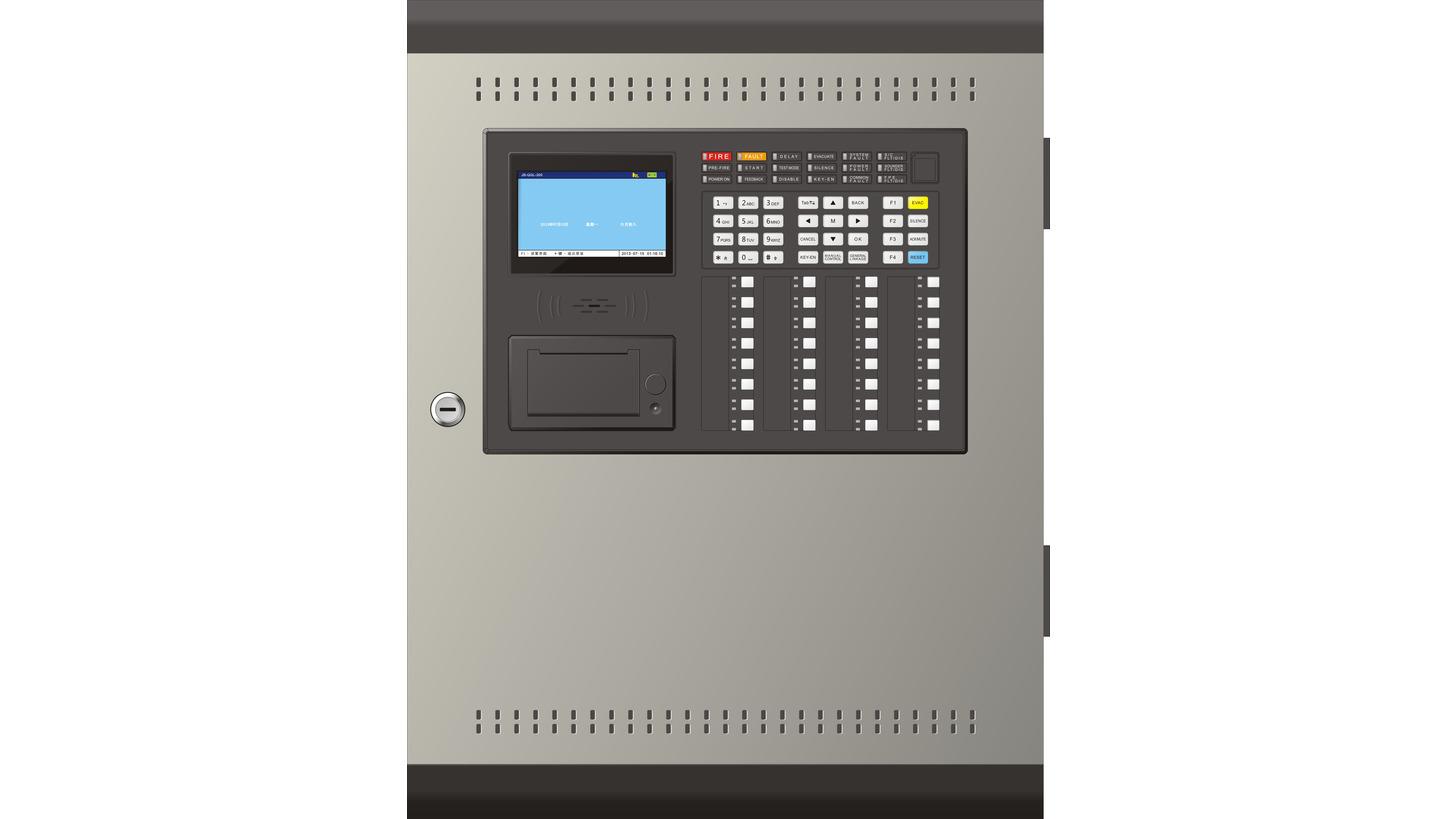 Logo Intelligent Fire Alarm Control Panel