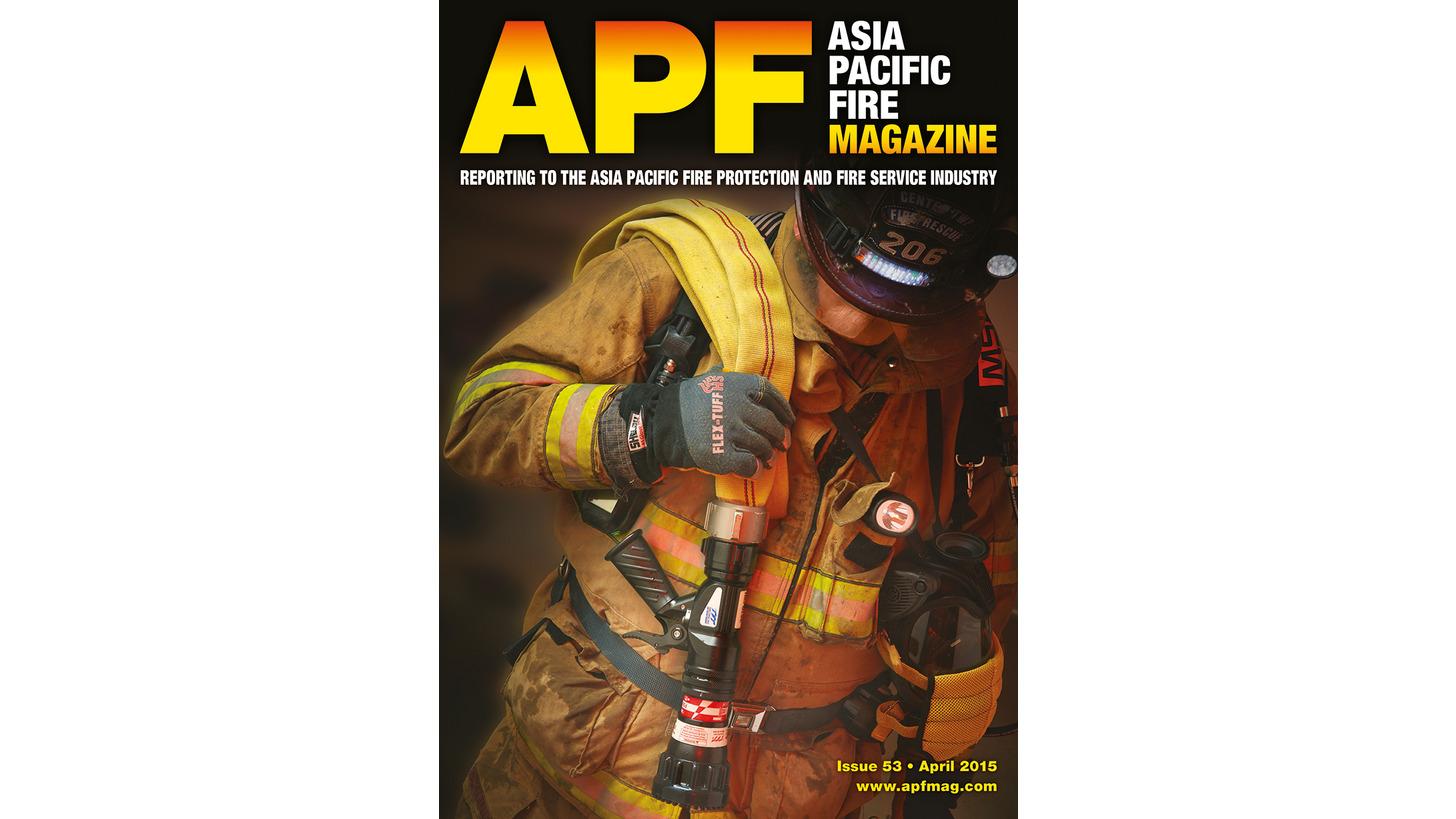 Logo Asia Pacific Fire Magazine