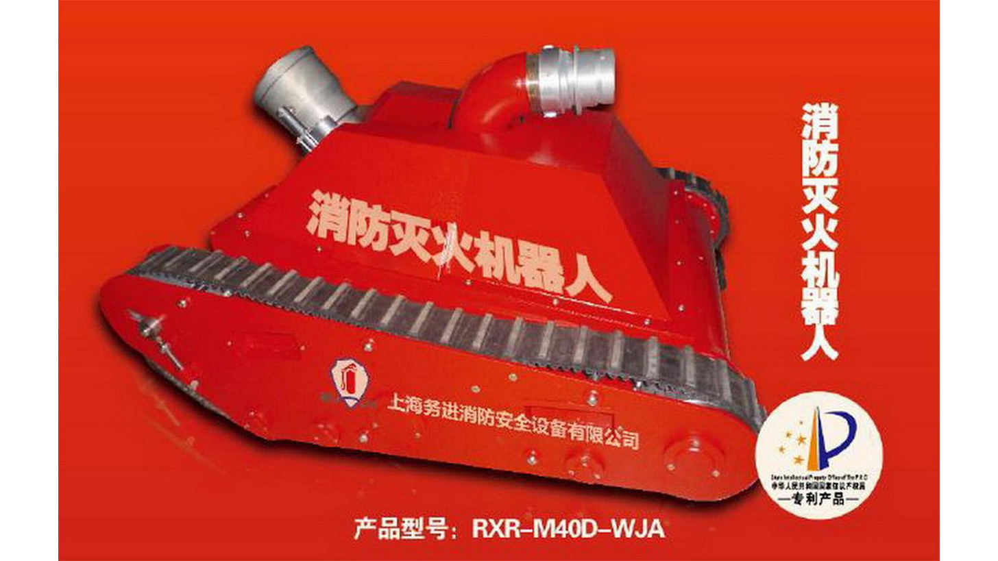 Logo Fire Fighting Robot