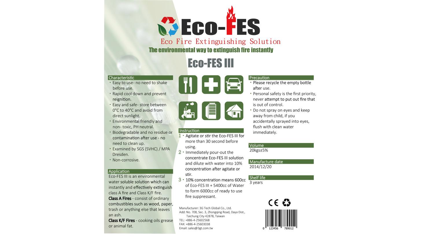 Logo Eco-Fire Extinguishing Solution/Eco-FES