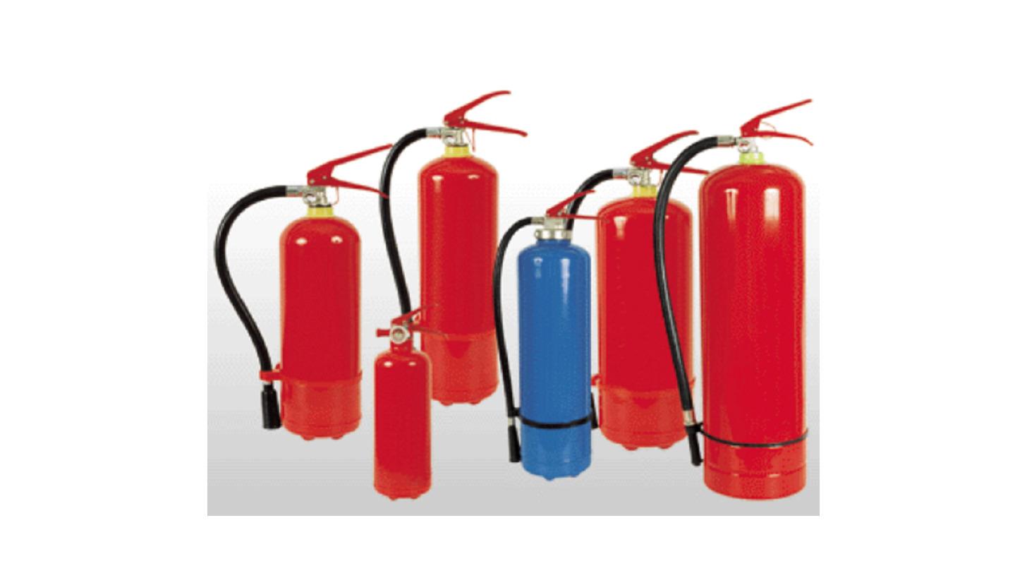 Logo Fire Extinguishers