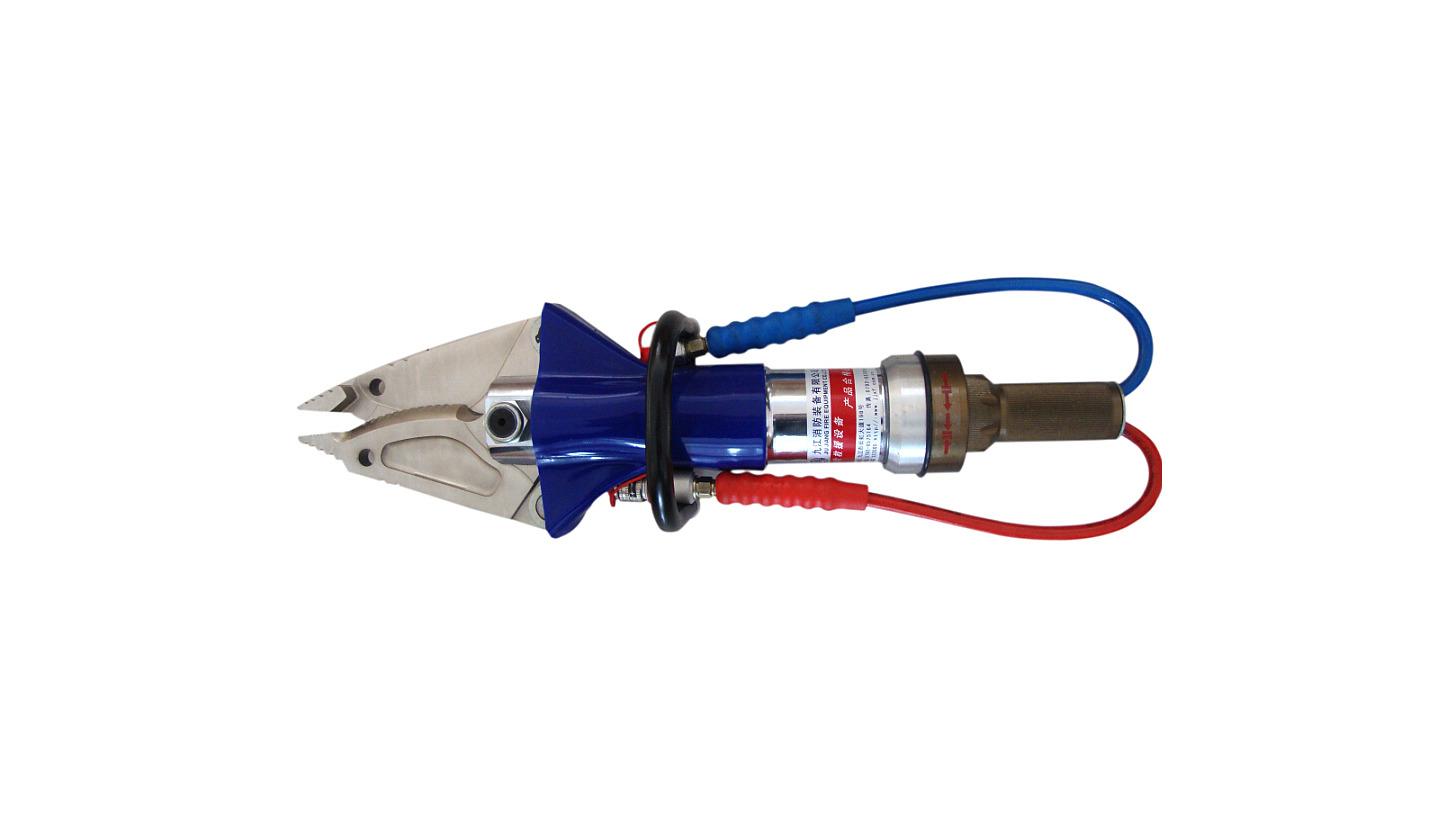 Logo Hydraulic Cutter