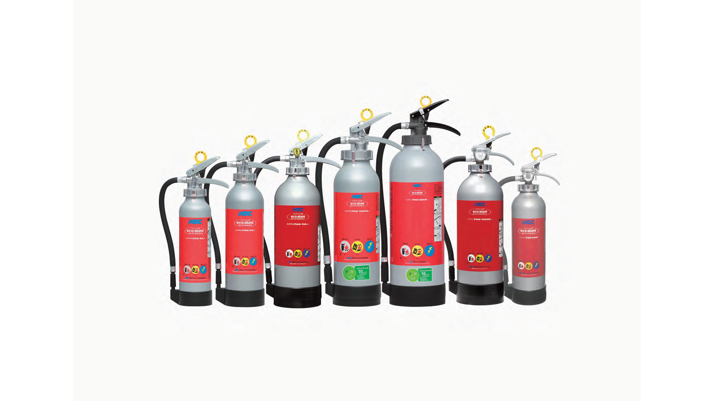 Logo Aluminum extinguishers