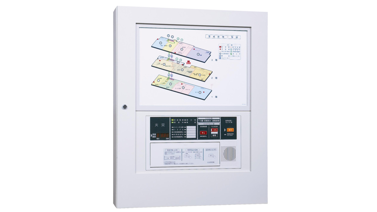Logo HUMAP fire alarm panel