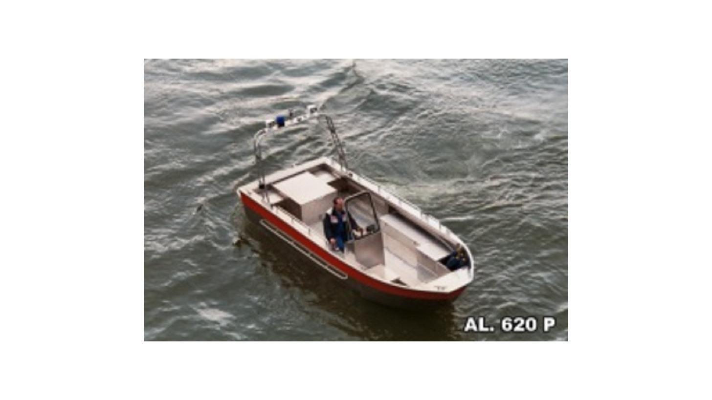 Logo Arbeits- & Rettungsboote ohne Bugklappe