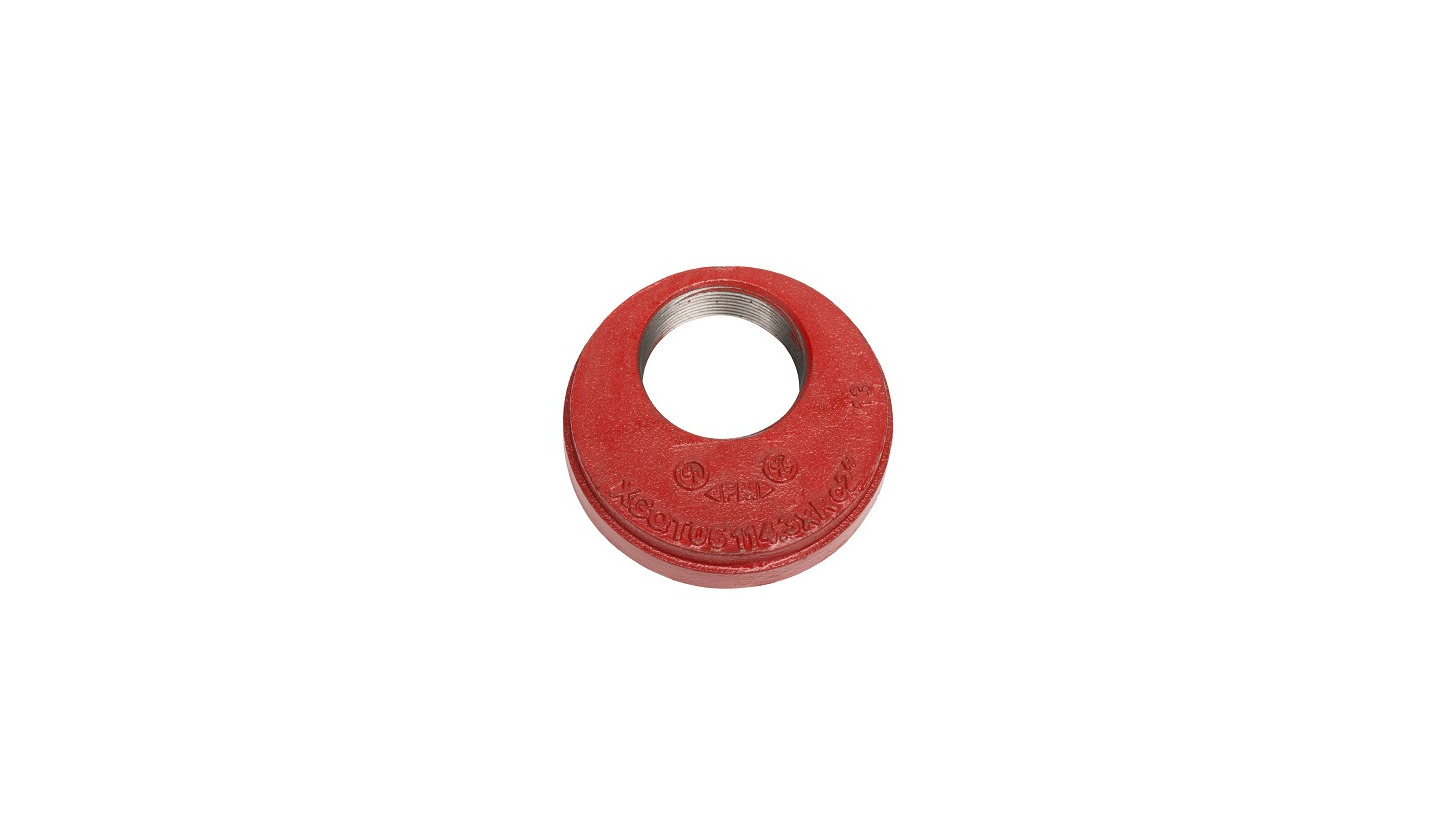 Logo Grooved endcap with threaded hole