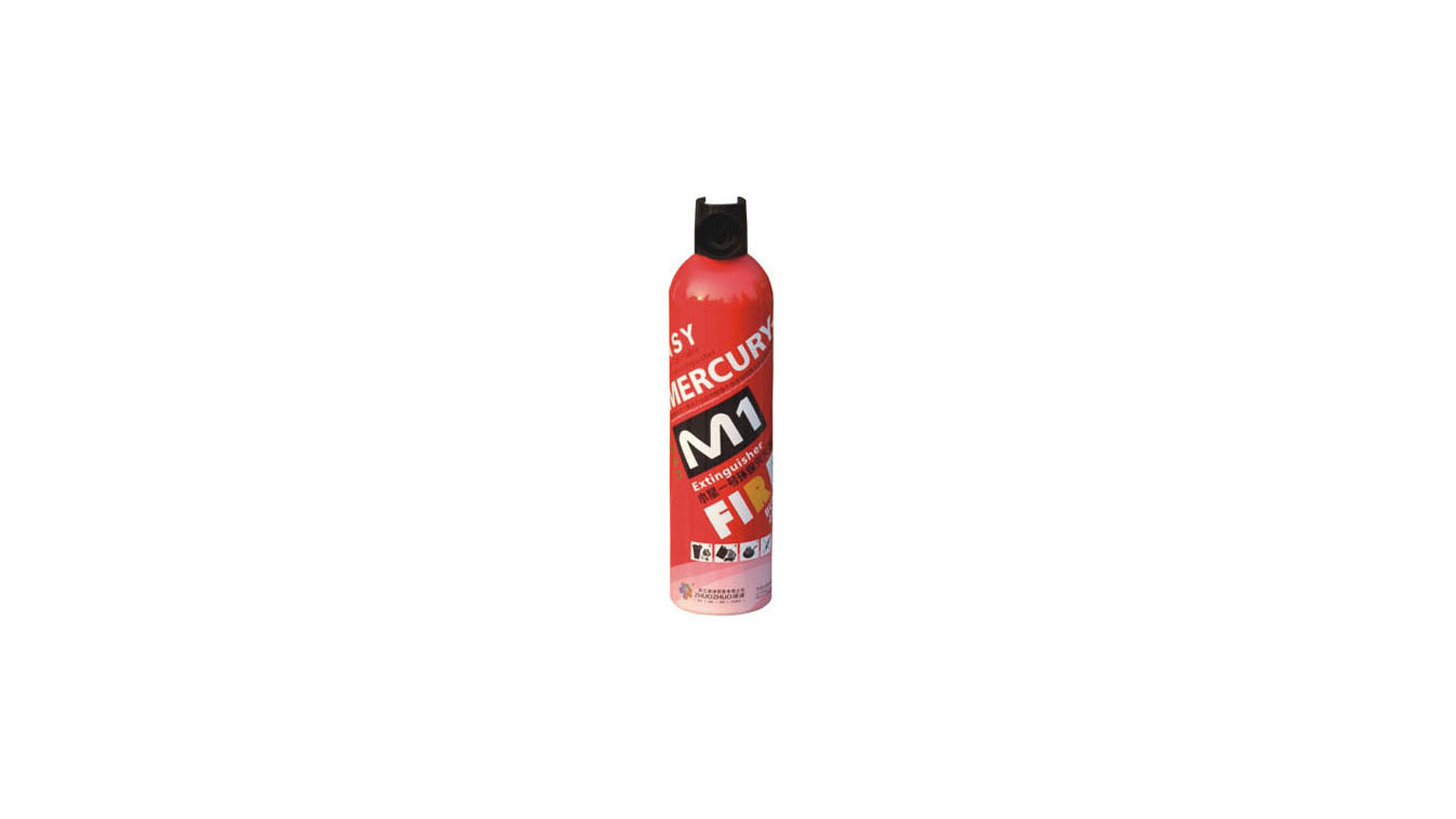Logo M1- MSJ460 Extinguisher