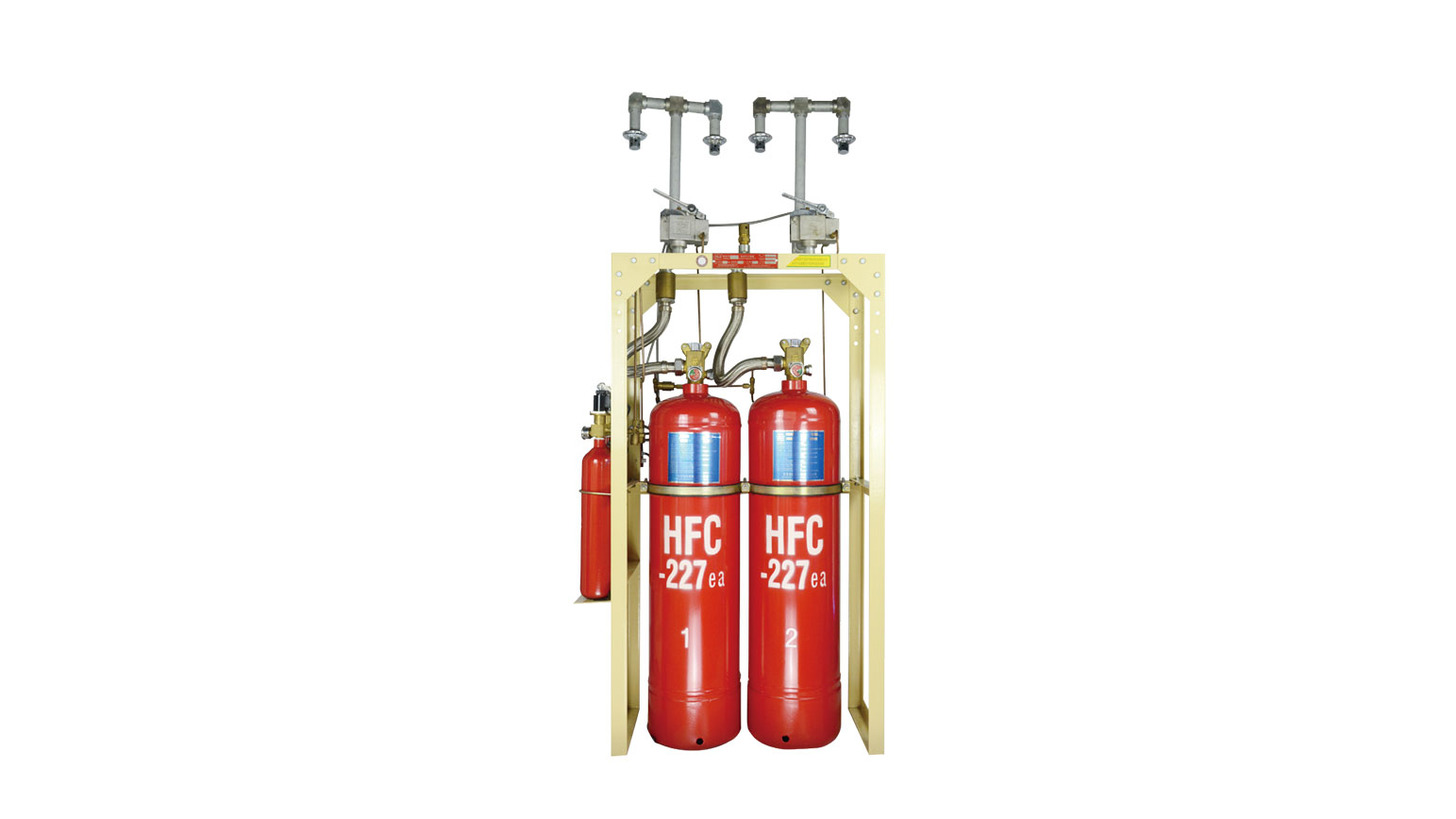 Logo HFC-227 Gas Fire Extinguishing System
