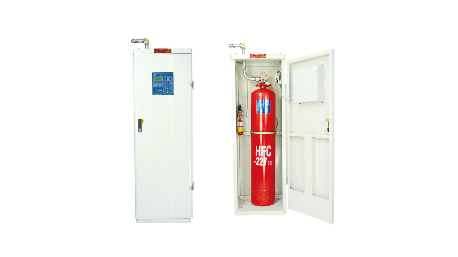 Logo Cabinet Gas HFC-227 Fire Extinguishers