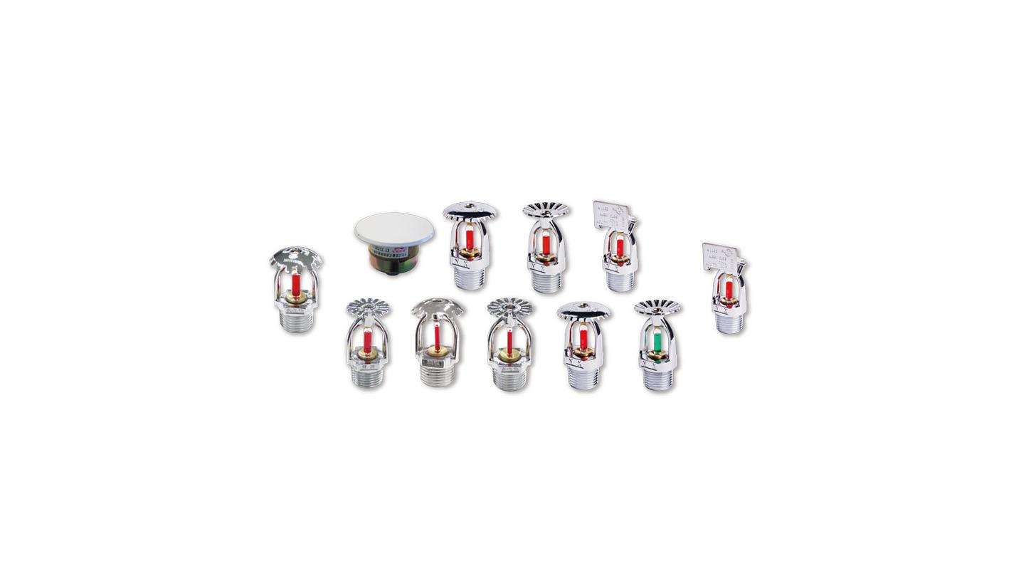 Logo Glass Bulb Sprinkler