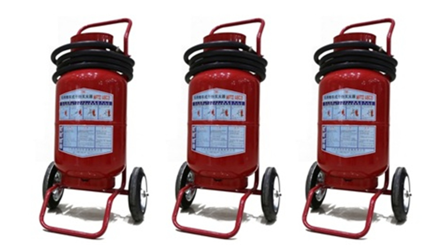 Logo ABC Dry Powder Extinguisher
