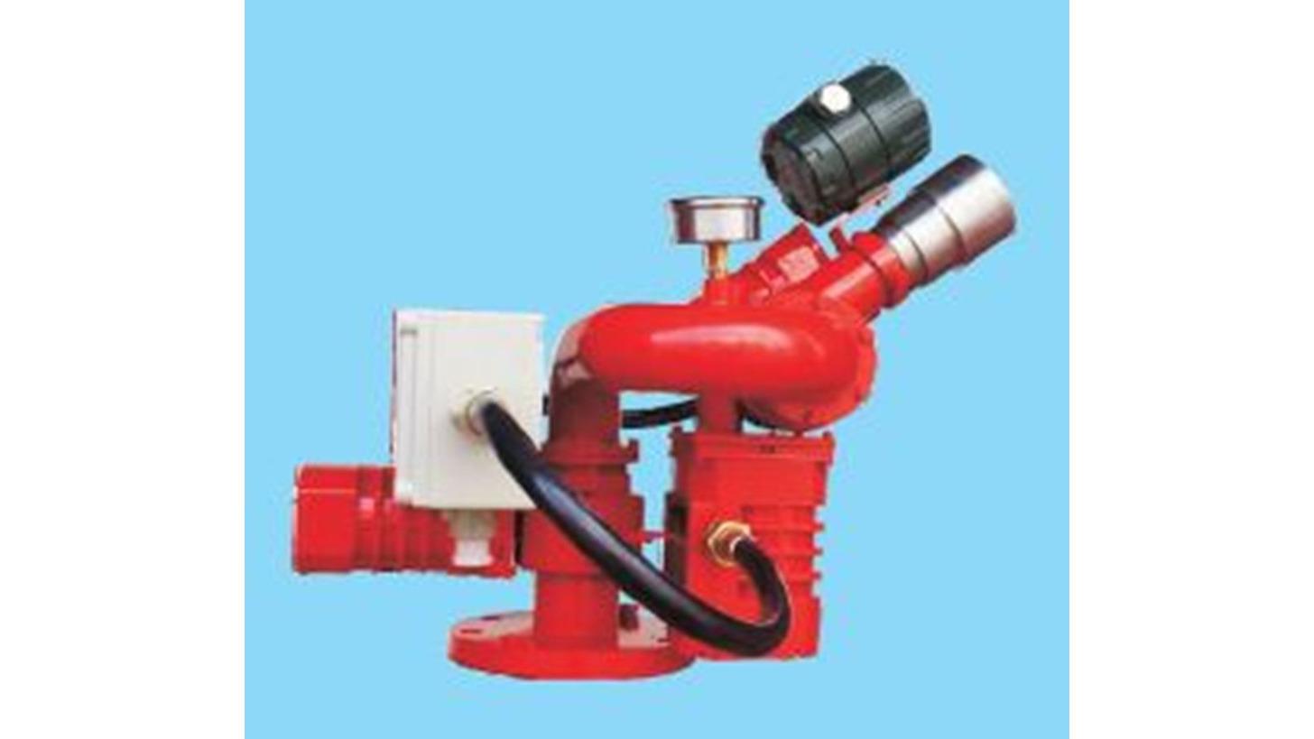 Logo Image Style Fire Extinguishing System