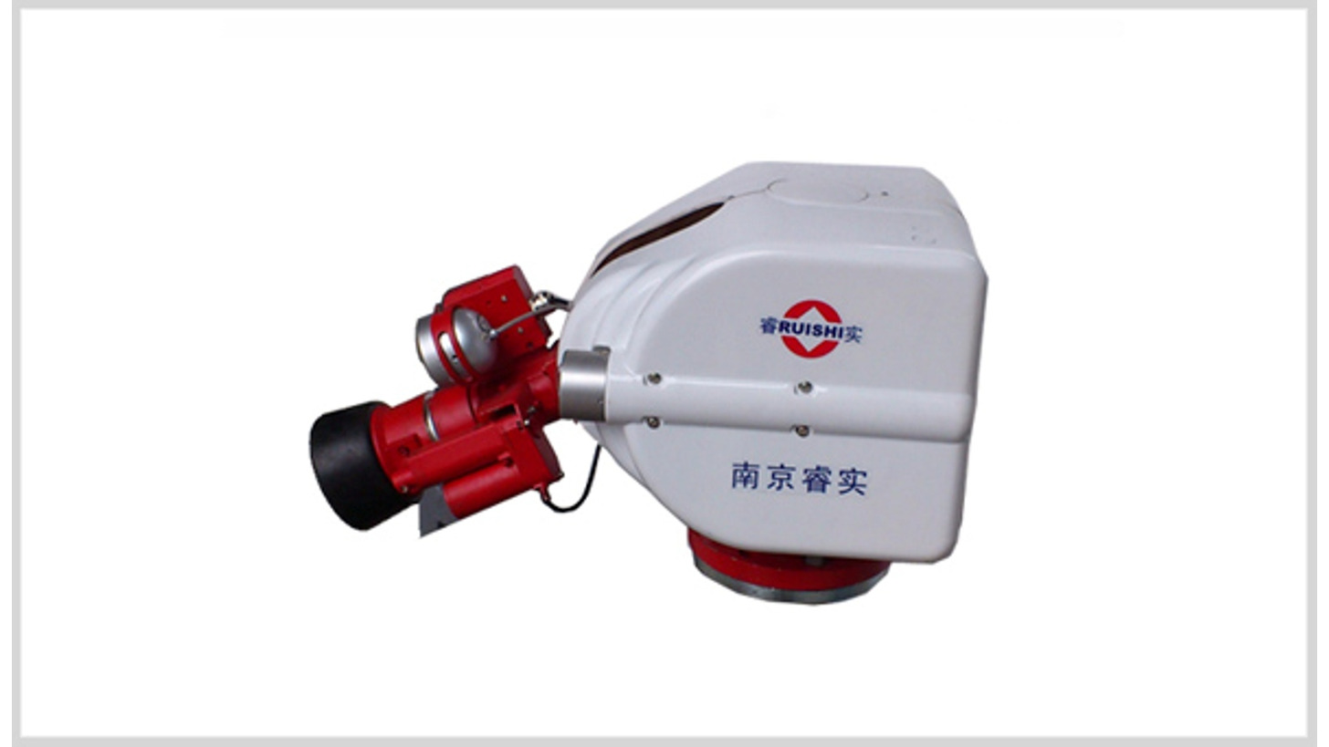 Logo Automatic Fire Fighting Water Monitor