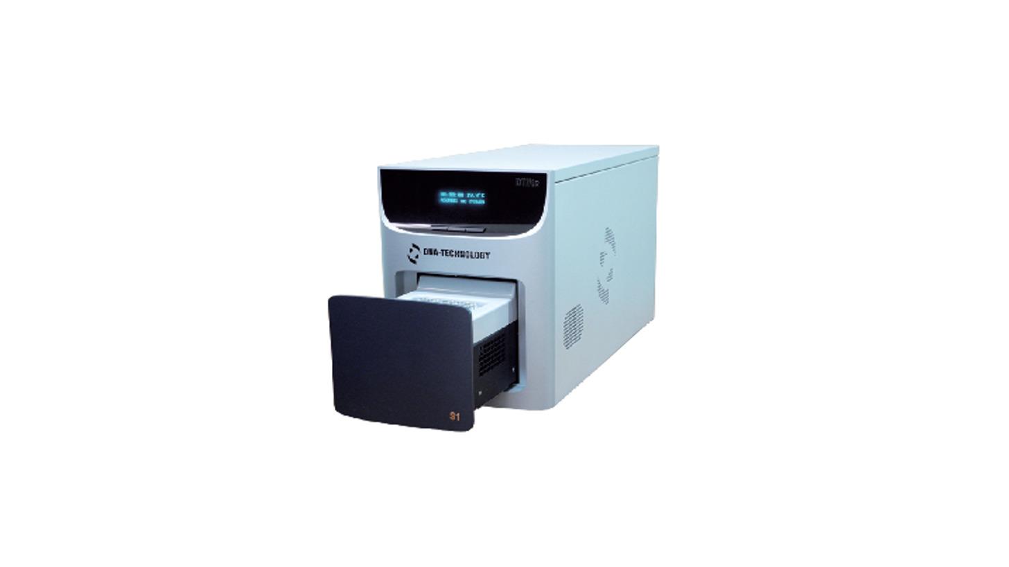 Logo DTlite Real Time PCR Thermal Cycler