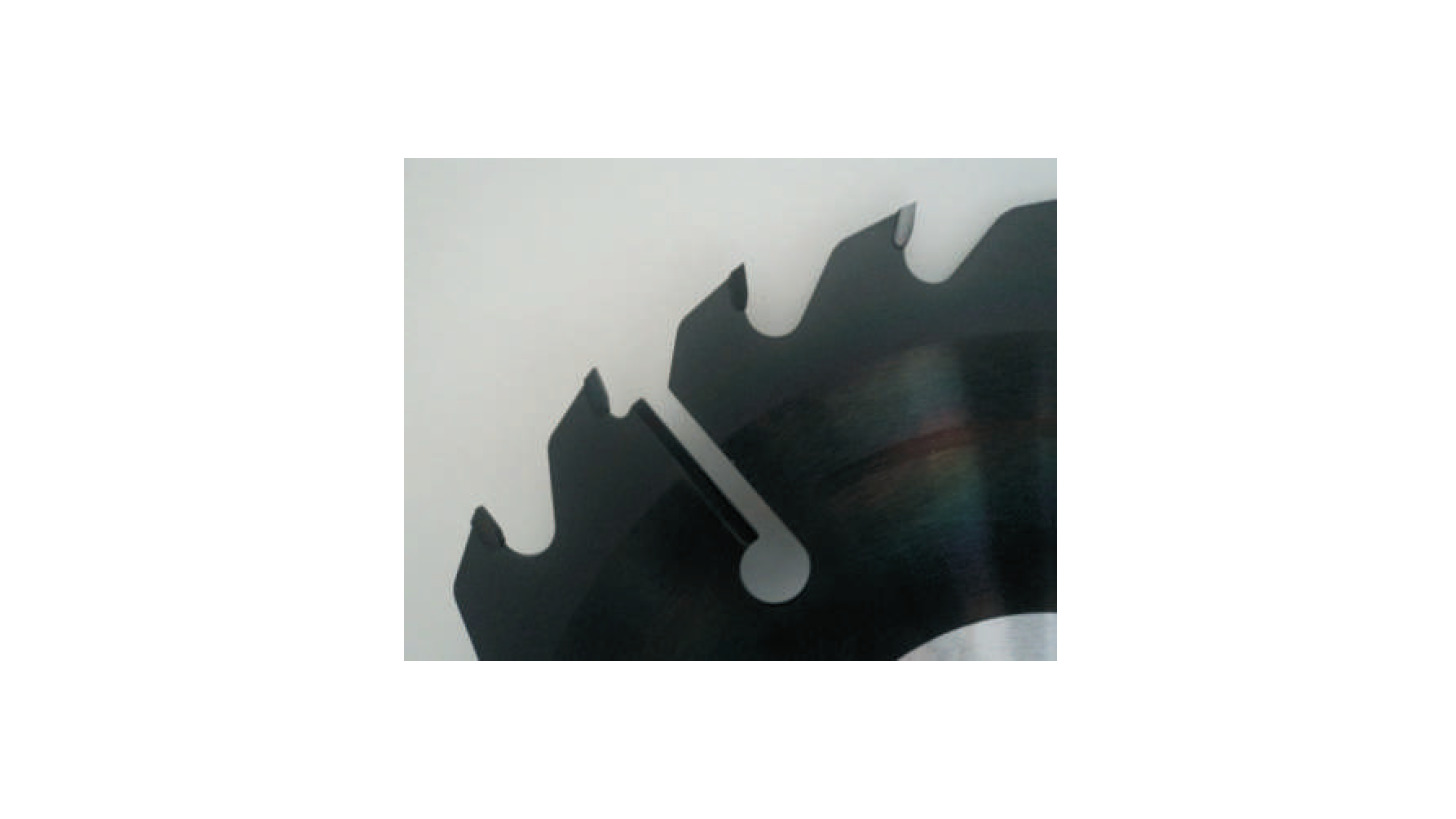 Logo Circular saw blades with DLC coating