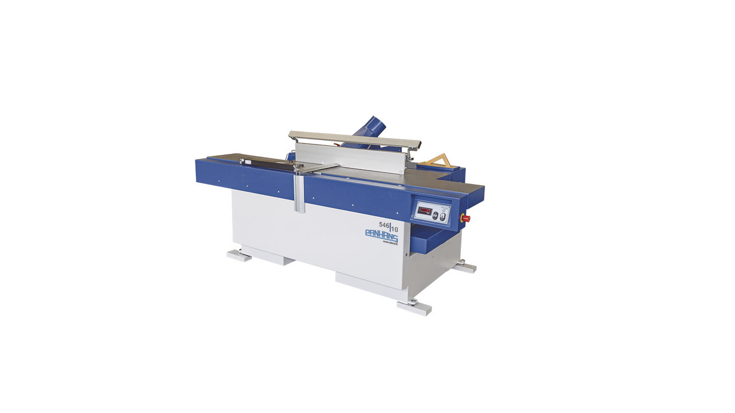 Logo Surface and thickness planing machine