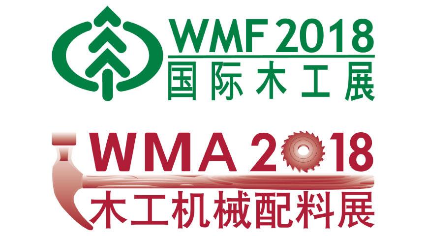 Logo WMF2018