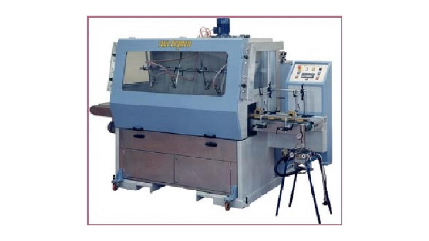 Logo SPRAYING MACHINES