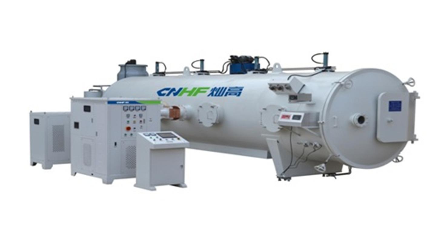Logo HighFrequency Vacuum Wood Drying Machine