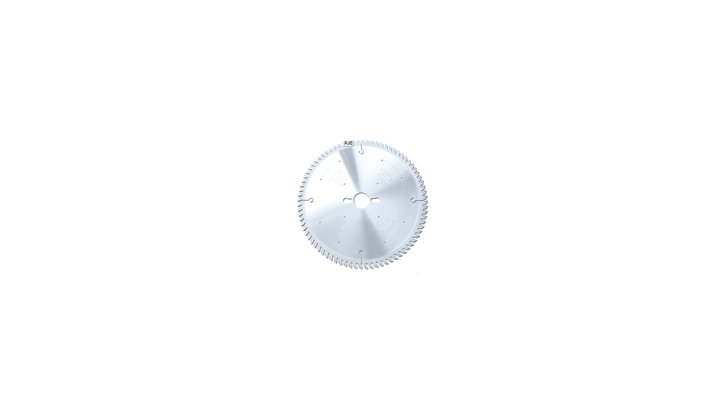 Logo Circular saw blades HW-tipped