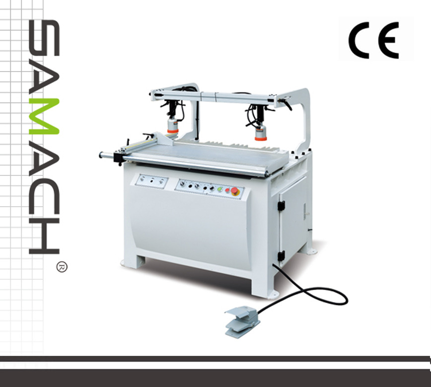 Logo Single Line Boring Machine RMZ73211