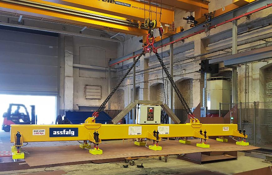 Logo Load Lifting Beams with patented full steel EPMagnet Modules