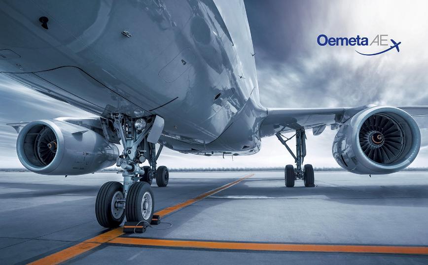 Logo Kühlschmierstoff - Aerospace Produkte