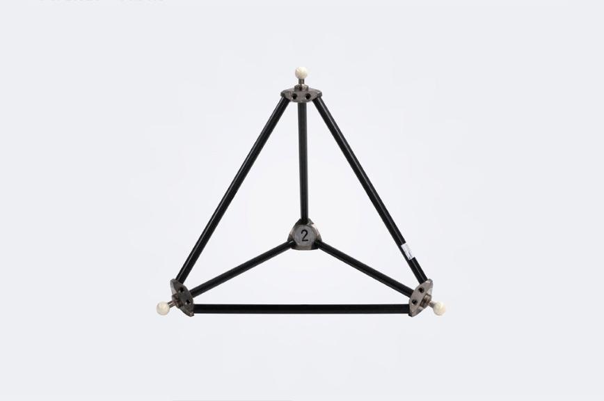 Logo Tetrahedron