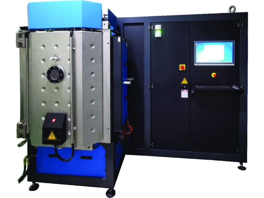 Logo PVD coating equipment - PL711