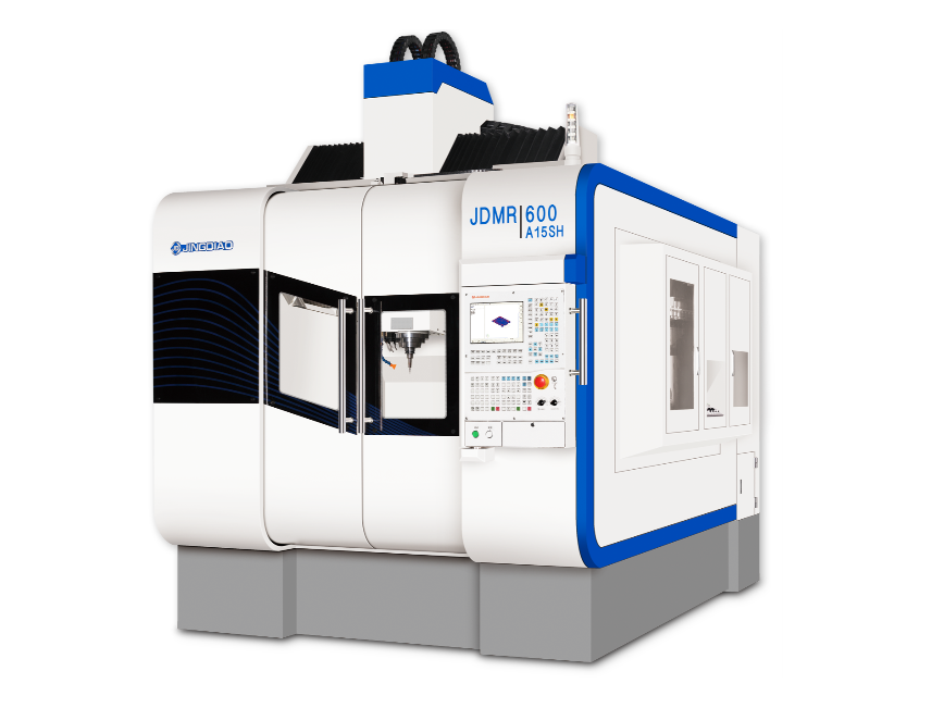 Logo High speed machining centre - JDMR600 (5-axis)