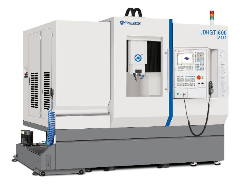 Logo High speed machining centre - JDHGT600
