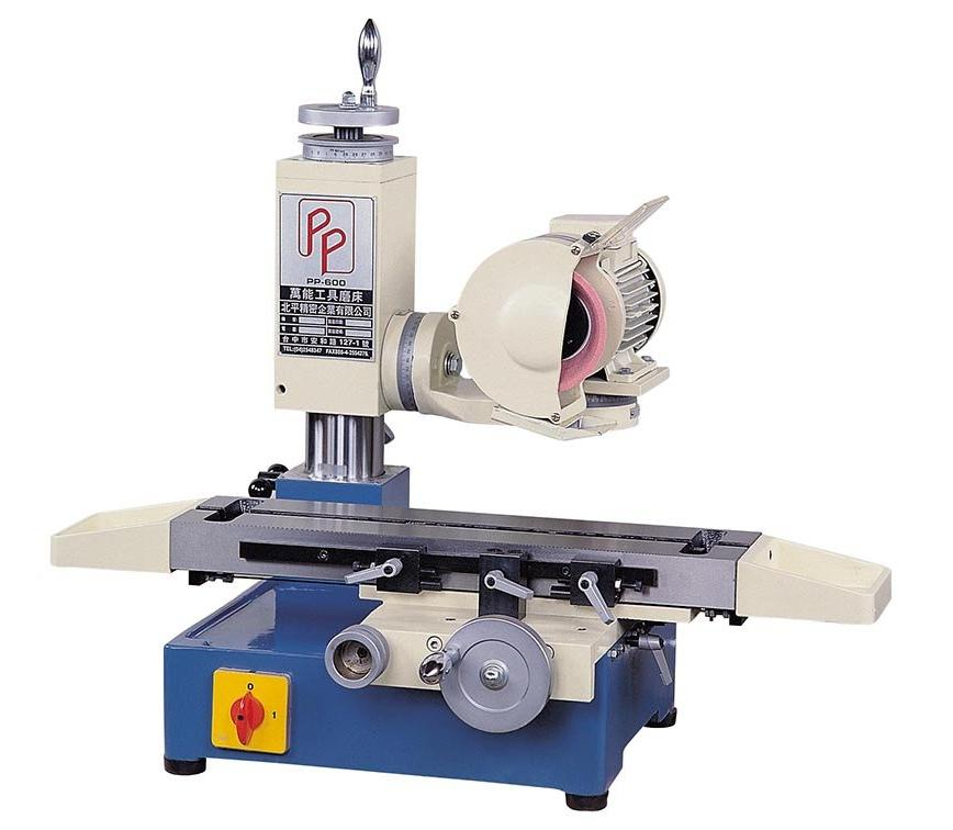 Logo Universal tool and cutter grinding machine - Universal Tool Grinder