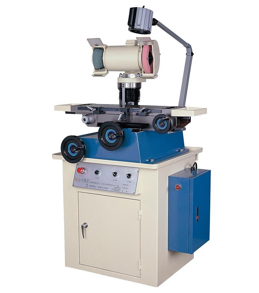 Logo Universal-Werkzeugschleifmaschine - Universal Tool Grinder