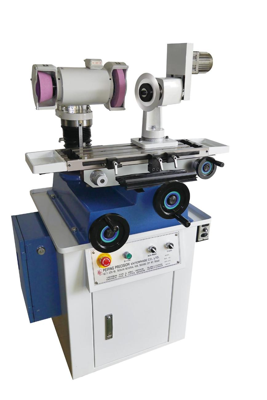Logo Other tool and cutter sharpening machine - Slitting Cutter Grinder