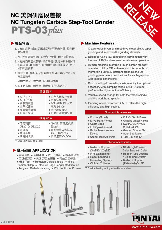 Logo Produktions-Außenrundschleifmaschine - NC Tungsten Carbide Step-Tool G