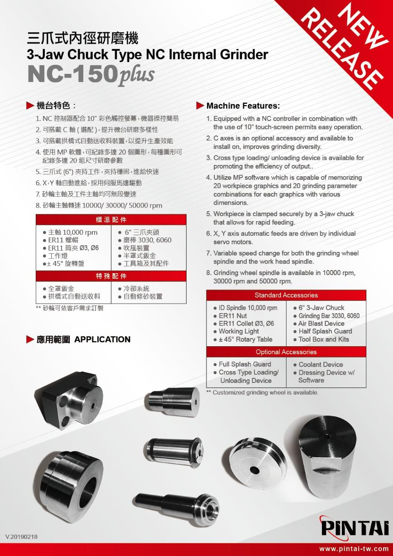 Logo Internal grinding machine - 3-Jaw Chuck Type NC Internal Grinder